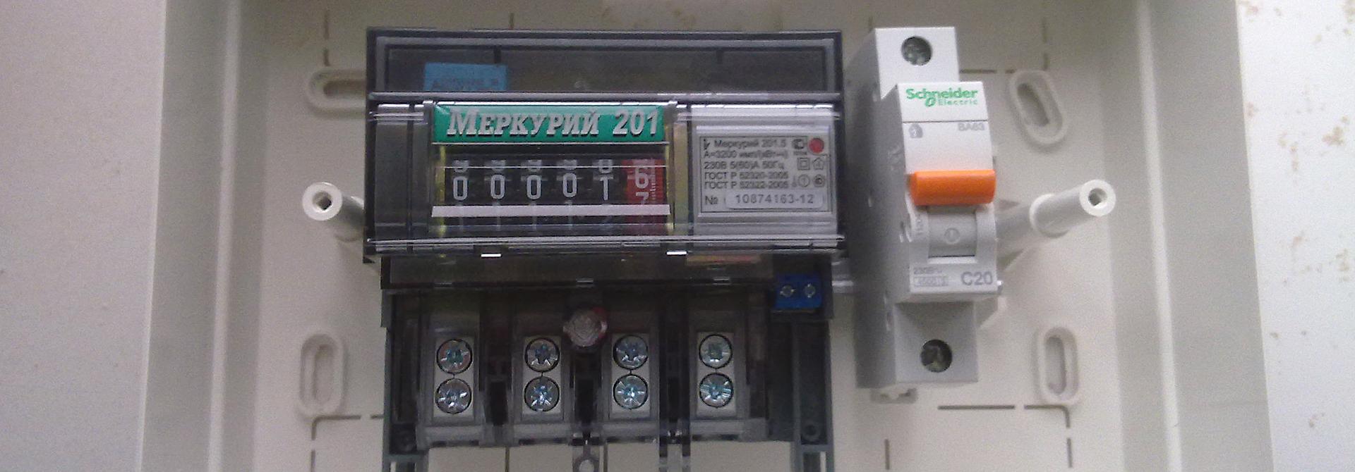 Установка электросчетчика в Кишинёве